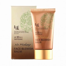 Омолаживающий BB-крем Welcos Lotus BB No Make Up Face Blemish Balm SPF30 PA++