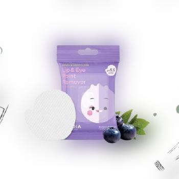 Мицеллярные диски для снятия стойкого макияжа с глаз и губ Frudia Blueberry Micellar Lip Remover Pad