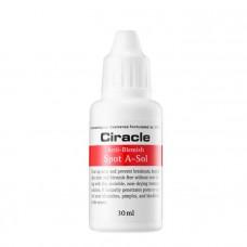 Концентрированная сыворотка для точечного воздействия на проблемные участки кожи Ciracle Anti-Blemish Spot A-Sol