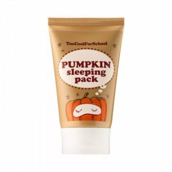 Энзимная ночная маска с тыквой и керамидами Too Cool For School Pumpkin Sleeping Pack