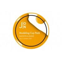 Альгинатная маска для придания гладкости и сияния кожи лица J:ON Smooth & Shine Modeling Pack