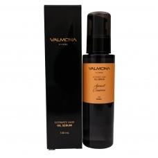 Восстанавливающая сыворотка для волос с ароматом сладкого абрикоса Evas Valmona Ultimate Hair Oil Serum Apricot Conserve