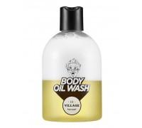 Двухфазный гель - масло для душа с арганой Village 11 Factory Relax-day Body Oil Wash