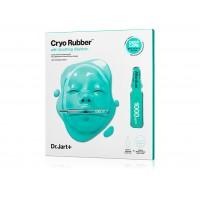 Успокаивающая моделирующая маска с охлаждающим эффектом Dr.Jart+ Cryo Rubber With Soothing Allantoin