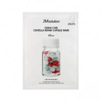 Успокаивающая маска с экстрактом центеллы JM SOLUTION DERMA CARE CENTELLA REPAIR CAPSULE MASK-CLEAR